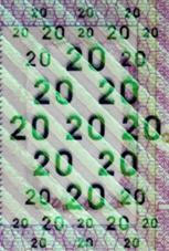 BGN_20_2005_f_Var2